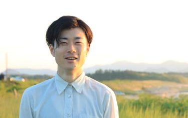 卒業する地域おこし協力隊へ感謝をこめて #1 関 奈央弥さん