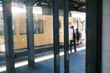 【Instagram企画】#ノスタルジック丹後、駅シリーズが完結しました!